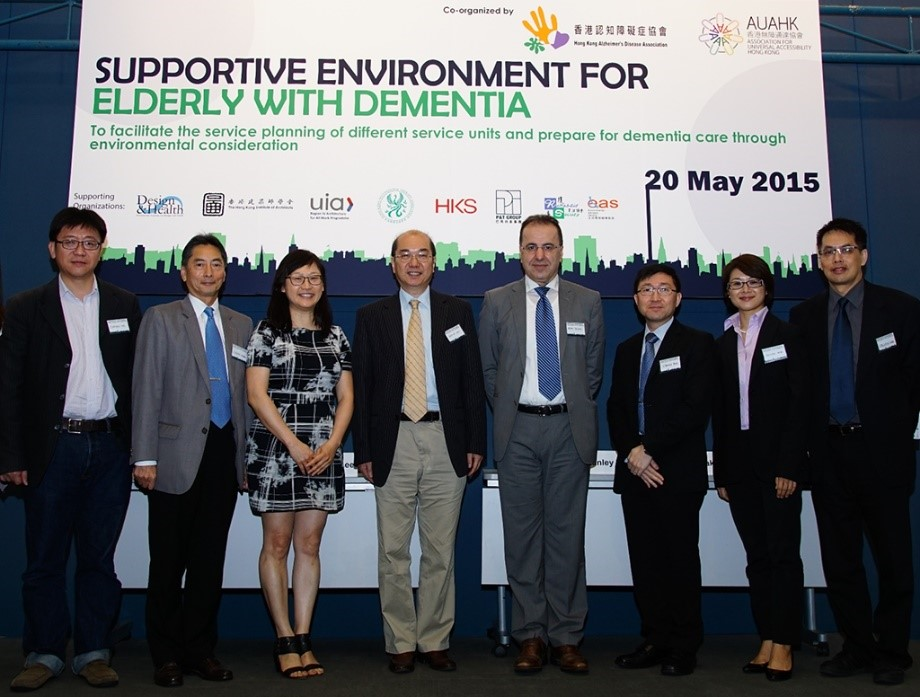 Symposium on Elderly Care with Dementia in Hong Kong